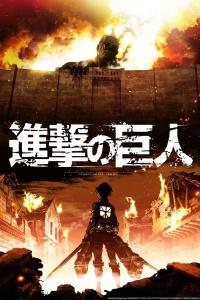 attack_on_titan_poster__span